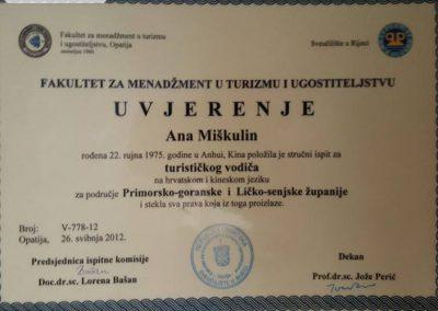 Uvjerenje Fakulteta za menadžment u turizmu i ugostiteljstvu, Opatija